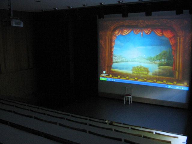 Hörsaal / Theaterstudio